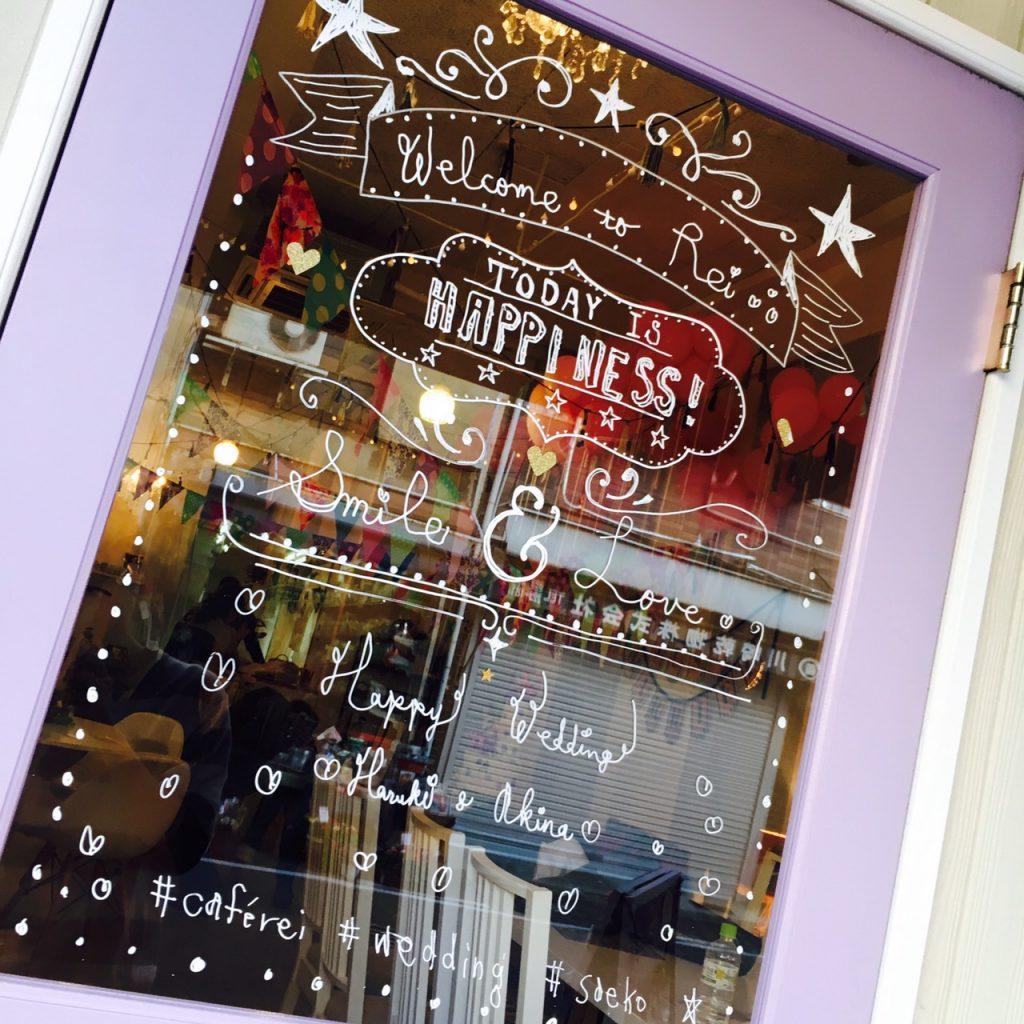 姫路駅歩いてすぐのCafe Rei入口です